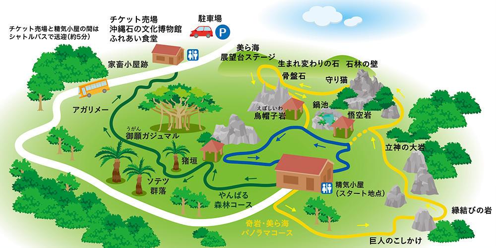 https://nanto.sakura.ne.jp/sekirinzan2018/course/2018map.jpg